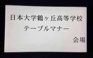 20170327_115141