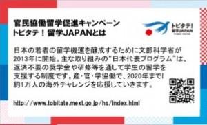 名刺フォーマット.pptx (1)