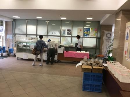 鶴ヶ丘祭二日目5
