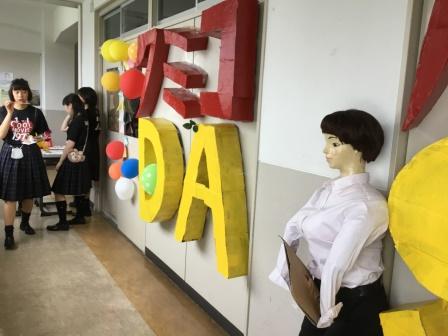 鶴ヶ祭二日目6